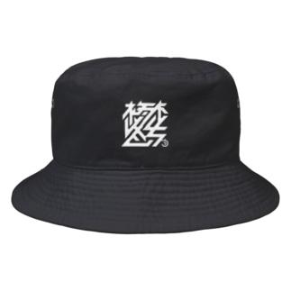 鬱 Bucket Hat
