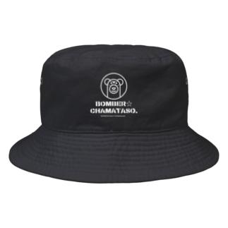クマ☆チャマ。(White) Bucket Hat