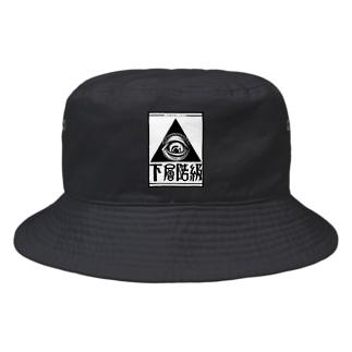 下層階級-ミクダスメ- Bucket Hat