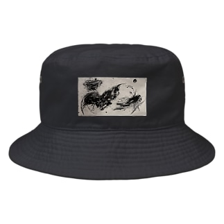 suiboku Bucket Hat