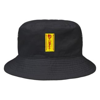 キョンシーのお札 Bucket Hat