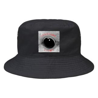 美味しいお顔 Bucket Hat