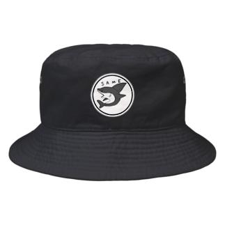 SAME - oritatami ver.- Bucket Hat