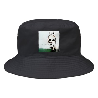 This is that I am. ありのままに生きる。 Bucket Hat