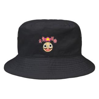 ハナサクおじさんステッカー Bucket Hat