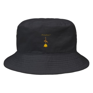be mine forever/黄 Bucket Hat