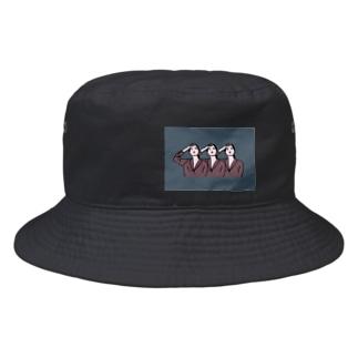 Dooon Bucket Hat