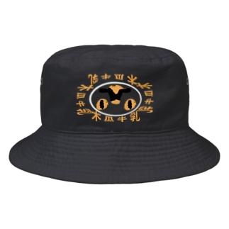 木瓜牛乳(パパイヤミルク)架空ロゴ Bucket Hat