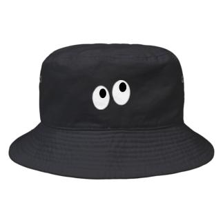 おめめ Bucket Hat