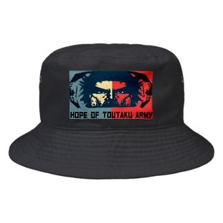 董卓軍プロパガンダ Bucket Hat