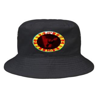 エキノコックスに感染したジャンケンゲーム  Bucket Hat