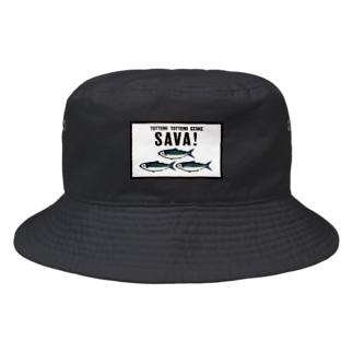 SAVA! Bucket Hat