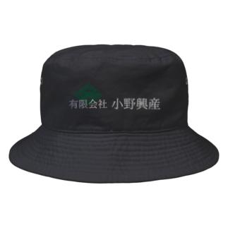 有限会社 小野興産 Bucket Hat