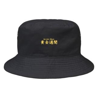 GW Bucket Hat