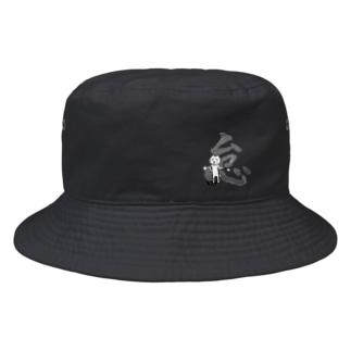 煙管猫の怠け Bucket Hat