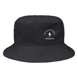 Sakai dojoのSAKAI DOJO 「All humankind brothers.」 Bucket Hat