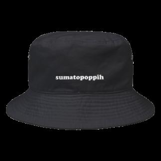 funcallmarketのhippo2バカちゃん Bucket Hat