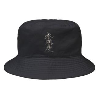 春 爛 漫 _ 縦 文 字 ver. Bucket Hat