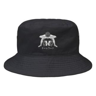 ナイスチームワーク(モノクロ) Bucket Hat