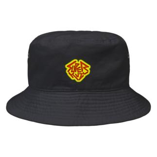 すーぱーくずひーろー Bucket Hat