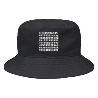 円周率 Bucket Hat