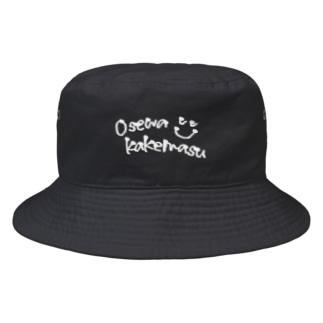 くちぐせ(白ロゴver.) Bucket Hat