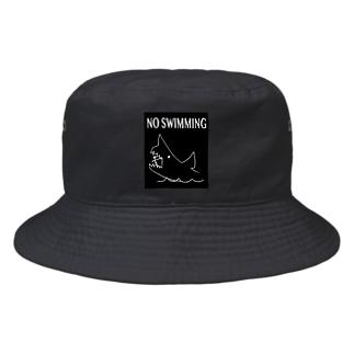 遊泳禁止 Bucket Hat