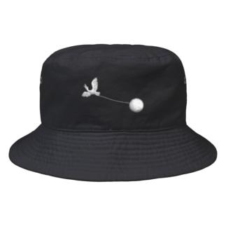 Bird Watcher White Bucket Hat
