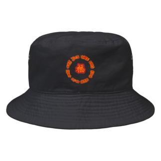 八仙人 バケハ Bucket Hat