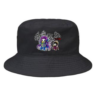 暗蔵喫茶Killer饅頭のキラマンあまびえちゃんズ Bucket Hat