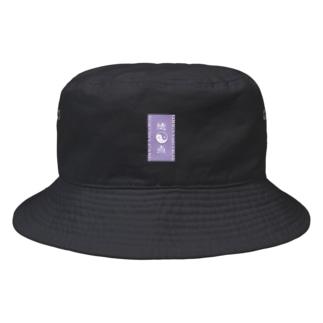 徳ポカード Bucket Hat