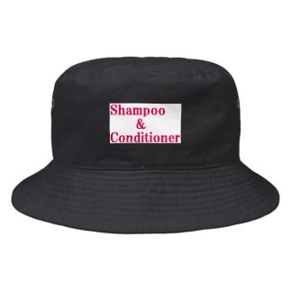シャンプー コンディショナー Bucket Hat