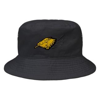 Light Tank Destroyer 2 Bucket Hat