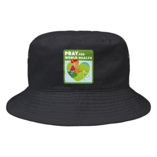 水やり・世界の健康 Bucket Hat