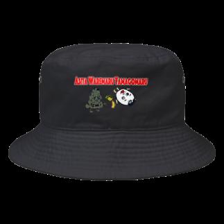 お化けのお花屋アメリカ店のあした割れまる たまごまる Bucket Hat