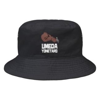 うめだ米太郎のバケットハット Bucket Hat