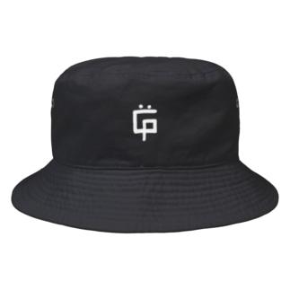 Garii ロゴ Bucket Hat