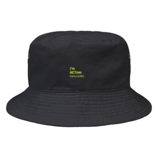 ワタシハシズニ Bucket Hat