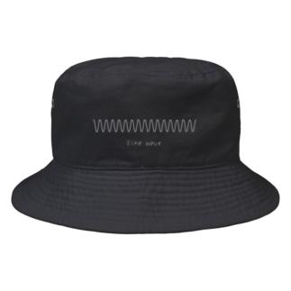 sine wave white Bucket Hat