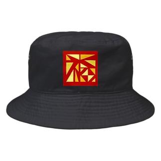 天下久太楼の「楼天商」の福 Bucket Hat