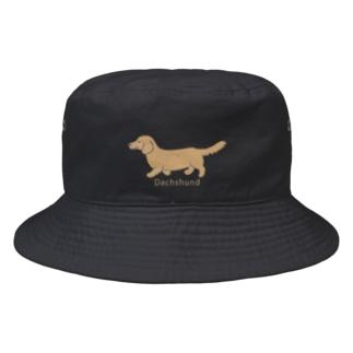 DACHSHUND横向き Bucket Hat