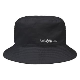 やる気 404 ハット Bucket Hat