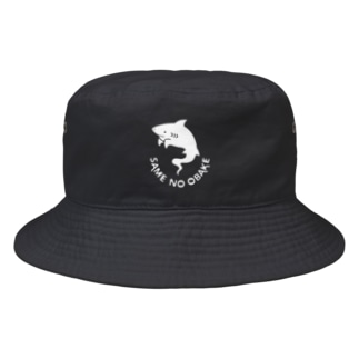 SAME NO OBAKE Bucket Hat
