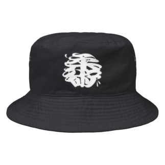 【HentaiArtWork$】の『柔術』 Bucket Hat