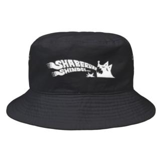 喋るのしんどいロゴ(白) Bucket Hat