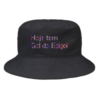 今日はエジガルのゴールがあります! Bucket Hat