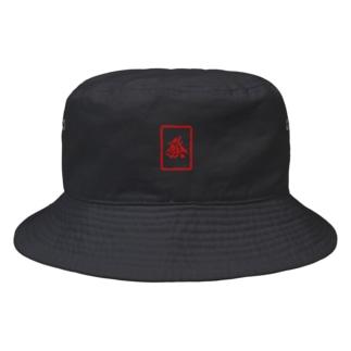 麻雀牌 Bucket Hat