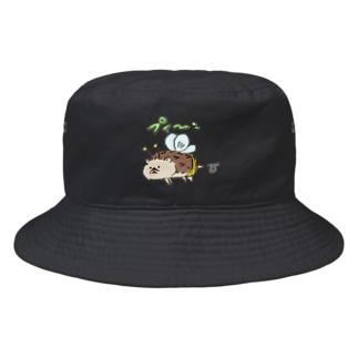 ハリネズミのみつみつレモさん Bucket Hat