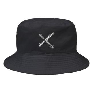 交差 Bucket Hat