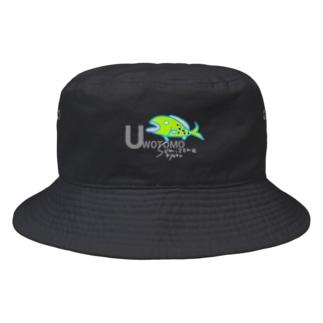 UWOTOMO Bucket Hat